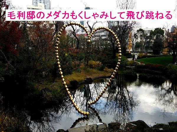 DSC_0846毛利邸.jpg